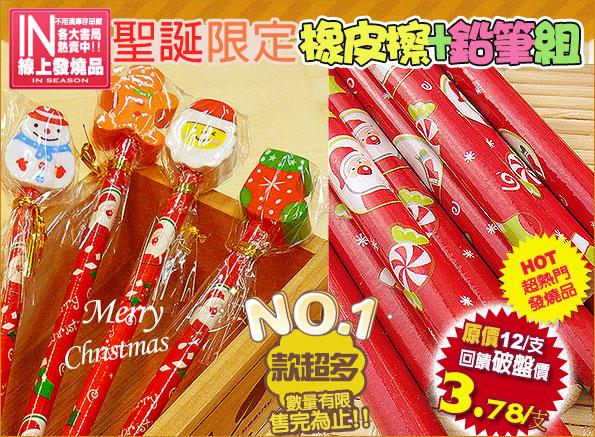 聖誕便宜禮品玩具