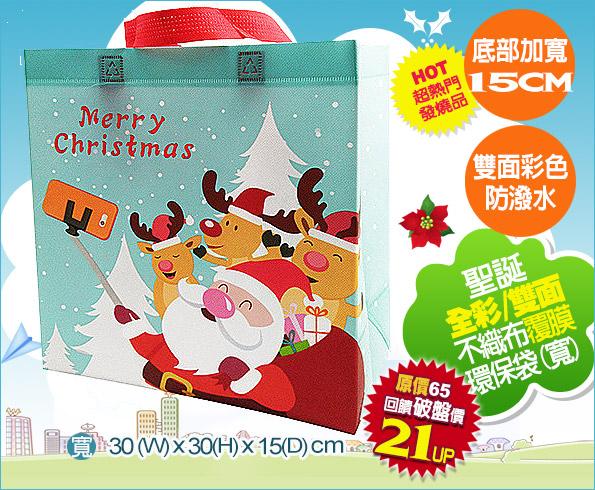 聖誕束口袋環保袋